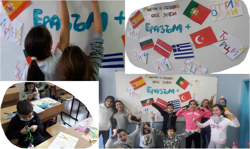 Think and Create your Own Hobbies - Bulgaria - Erasmus Corner